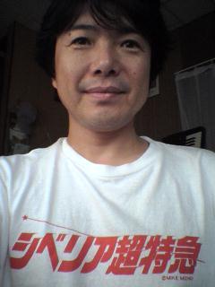 image/stylishblue-2005-10-11T15:47:58-1.jpg