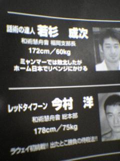 image/stylishblue-2005-09-12T19:41:02-1.jpg